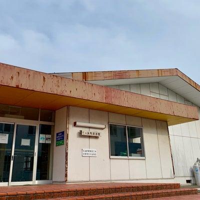 仙台柔術日記/七ヶ浜町武道館練習の記事に添付されている画像