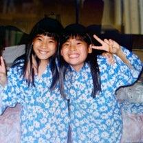 双子のはじめてのおつかい*苦い思い出の記事に添付されている画像