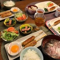 2019/03/18 夜 ¥900の記事に添付されている画像