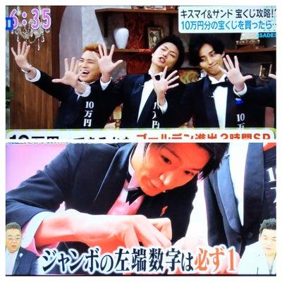 10万円ゴールデン進出SP☆わったーの記事に添付されている画像