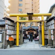 京都 御金神社の記事に添付されている画像
