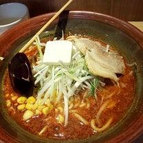 濃厚 ☆ ボンバー味噌 d(*´∀`*)bの記事に添付されている画像