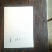 素・nao 完成!新しいはじまりの記事に添付されている画像