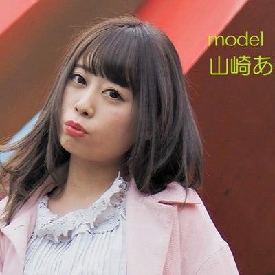 全東京写真連盟 山崎あや さん(臨海副都心・新人モデル選抜撮影会)2019の記事に添付されている画像