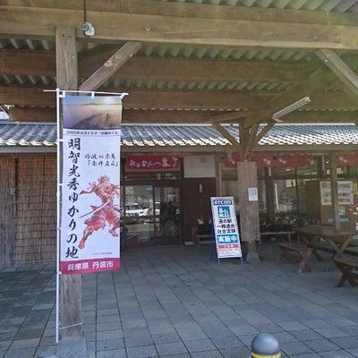 兵庫県の道の駅の記事に添付されている画像