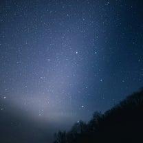 【星読み無料講座のご案内】自分と縁がある星とは?の記事に添付されている画像