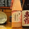 春の訪れを日本酒でも~おすすめ「春霞」など2銘柄♪の画像