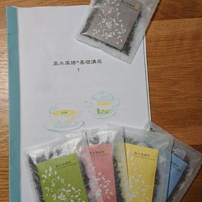 風水薬膳®️茶講座に行ってきました~の記事に添付されている画像