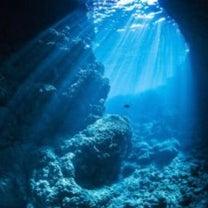 洞窟から出る☆の記事に添付されている画像