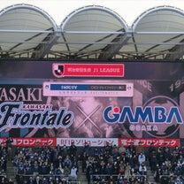 2019 J1 第4節 川崎vsG大阪 レビュー 必然ではないの記事に添付されている画像