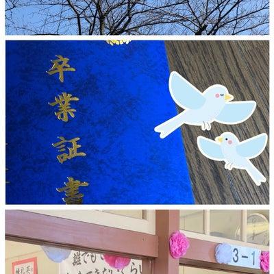 来週は5ヶ月ぶりの林部さん♡の記事に添付されている画像