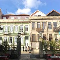 ポルトガル周遊旅行〜ポルト編の記事に添付されている画像