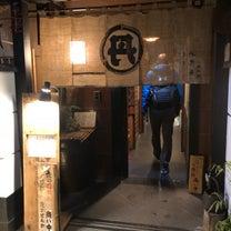 裏浅草にある 蕎麦屋さんへの記事に添付されている画像