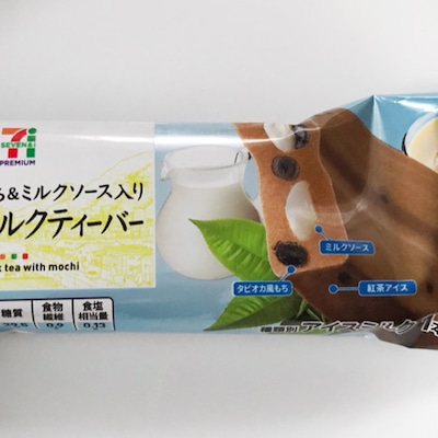セブンプレミアム★タピオカ風もち&ミルクソース入り ロイヤルミルクティーバーの記事に添付されている画像