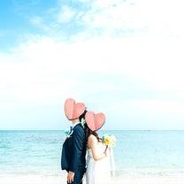 沖縄前撮りプランの内容と総額*⸌☻ັ⸍*の記事に添付されている画像