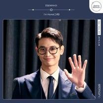 ☆ミノが入隊前に1st ソロ曲 「I'm Home (그래)」リリース♪♪の記事に添付されている画像