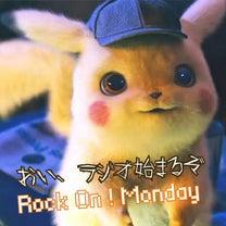 (3/18)かわさきFM出演でしたーんの記事に添付されている画像