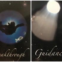 奇跡のシンクロニシティカード  完結編の記事に添付されている画像