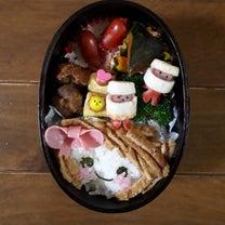 ニコッと笑顔の♡女の子弁当( *´╰╯`) ♡*.。の記事に添付されている画像