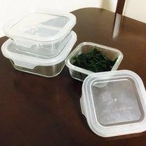 時短料理の味方!おすすめ耐熱ガラス食器│100均ダイソーの保存容器の5つの優秀ポの記事に添付されている画像