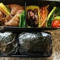 小学生男子、塾のお弁当の記事に添付されている画像