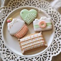 レッスンレポ☆アイシングクッキー基礎レッスン♪の記事に添付されている画像