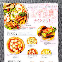KIJOKAKUのテイクアウトの記事に添付されている画像