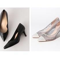 ポインテッドトゥチュールパンプスなど、シューズ・靴のおすすめ!人気、春夏ファッシの記事に添付されている画像