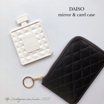 ダイソー♡買って大正解だった愛用品と大人気の可愛い鏡の記事に添付されている画像