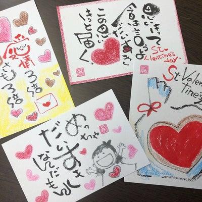 2月豊川教室の記事に添付されている画像