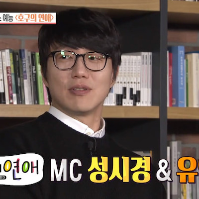 3/18 MBC「セクションTV」の記事に添付されている画像