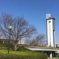 防衛大学校卒業式典参列&TOKYOの建築美の記事に添付されている画像