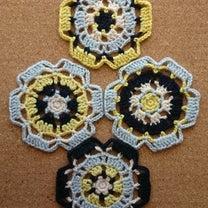 フェリシモ 万華鏡モチーフDN55 その2の記事に添付されている画像
