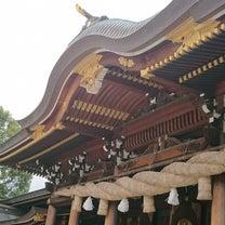 6度目の参拝かな?・相模國一之宮 寒川神社の記事に添付されている画像