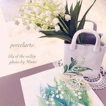 ◇すずらん◇バッグ型白磁の記事に添付されている画像