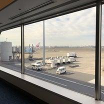羽田空港!の記事に添付されている画像