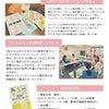 ピットインカード体験会 in 豊岡 開催決定☆の画像