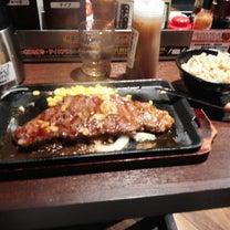 いきなりステーキ多治見店の記事に添付されている画像