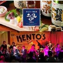 3/30(土)《2019 Spring☆kento'sで弾けよう! 》大人の友活の記事に添付されている画像