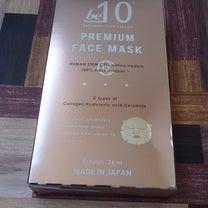 ぷるぷるのジェル状マスクで豊かな潤い♪株式会社アフラさんの be-10 プレミアの記事に添付されている画像