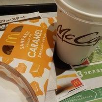 マクドナルドで三角チョコパイのキャラメルを食べて見たの記事に添付されている画像