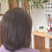 縮毛矯正ってペッタンコなの?の記事に添付されている画像