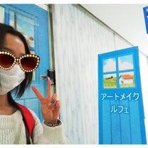 子連れソウル♥美活♪韓国アートメイク♥リタッチでくっきり素顔★の記事に添付されている画像