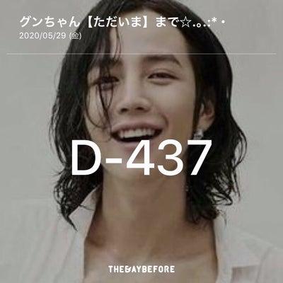 [TEAM H] H_film26&秋山さんと手つなぎインスタ^_^:2017.の記事に添付されている画像