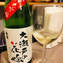 I LOVE 日本酒❤︎の記事に添付されている画像