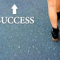 成功するかどうかはあなたが決めて!の記事に添付されている画像