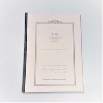 DAISOの日記帳の記事に添付されている画像