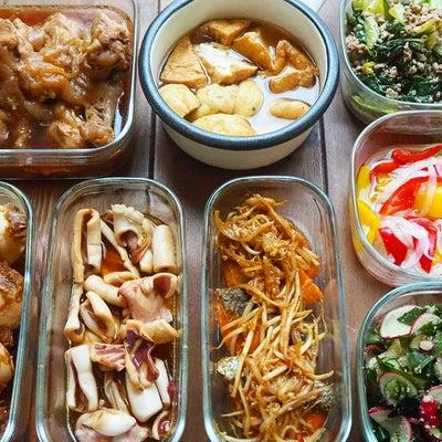 今週の「ゆる糖質制限」作り置き♡の記事に添付されている画像