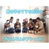 開催レポ♡おちんちんケアレッスン|横浜市泉区の画像