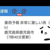 """過去を懐かしむ""""ケーキ屋さんごっこ(o^∀^o)ワッショイ""""の記事に添付されている画像"""